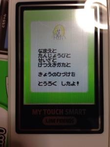 20141004-173657.jpg