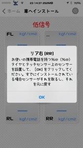 20141125-162853.jpg
