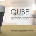 センサーライトにもなるIFTTTで制御できるWiFi接続のLED電球「QUBE」