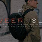 ハイキングやトレッキング以外にもエコバッグとしても使える重さたった363gのナップサック「VEER 18」
