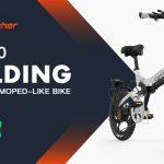 申請さえすれば公道の走行が可能!!最高35km/hで64km走行可能な電動自転車「XF590」