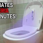 アルコール消毒液がなくても大丈夫!!トイレの殺菌を自動的に行う紫外線LEDライト「Mahaton Toilet Sterilizer」