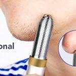 """<span class=""""title"""">髭の剃り残しが気になる!!と言った時に便利な直径1.5cmのペン型電気シェーバー「Shavepen」</span>"""